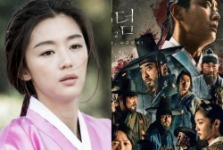 Jun Ji Hyun Reportedly In Discussions To Star in Prequel of Netflix's