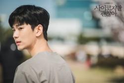 Kim Soo Hyun in