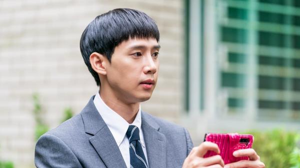 Park Sung Hoo