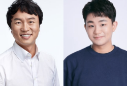 """Jeon Bae Soo and Lee Min Gu New Additions to The Cast of Netflix's """"All of Us Are Dead"""""""
