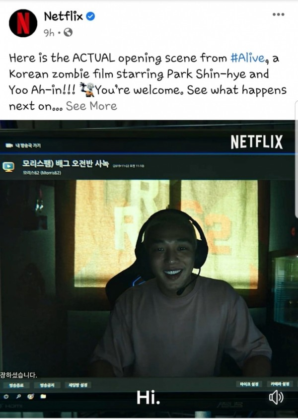 Watch Out Korean Zombie Film Alive Is Available On Netflix Soon Kdramastars