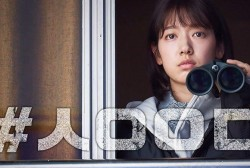 Watch Out: Korean Zombie Film