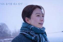 Kim Hee Ae in