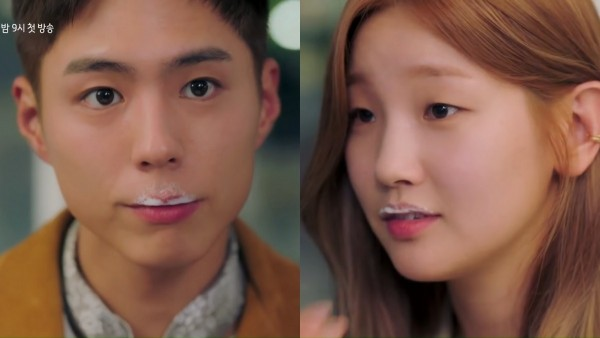 Park Bo Gum's Leading Lady Through The Years