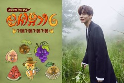 """[CONFIRMED] Ahn Jae Hyun Will Not be Joining in The Season 8 of """"New Journey to The West"""""""