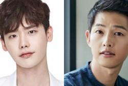 Lee Jong Suk and Song Joong Ki
