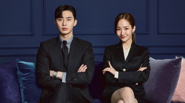 Park Seo Joon and Park Min Young in