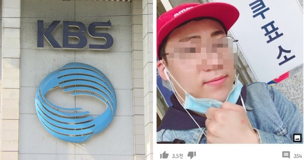 Comedian Park Sentenced 5 Years Imprisonment In