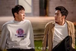 Ji Soo and Ha Seok Jin
