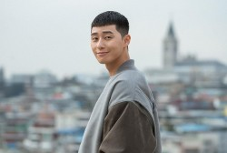 Park Seo Joon to Make a Special Appearance in