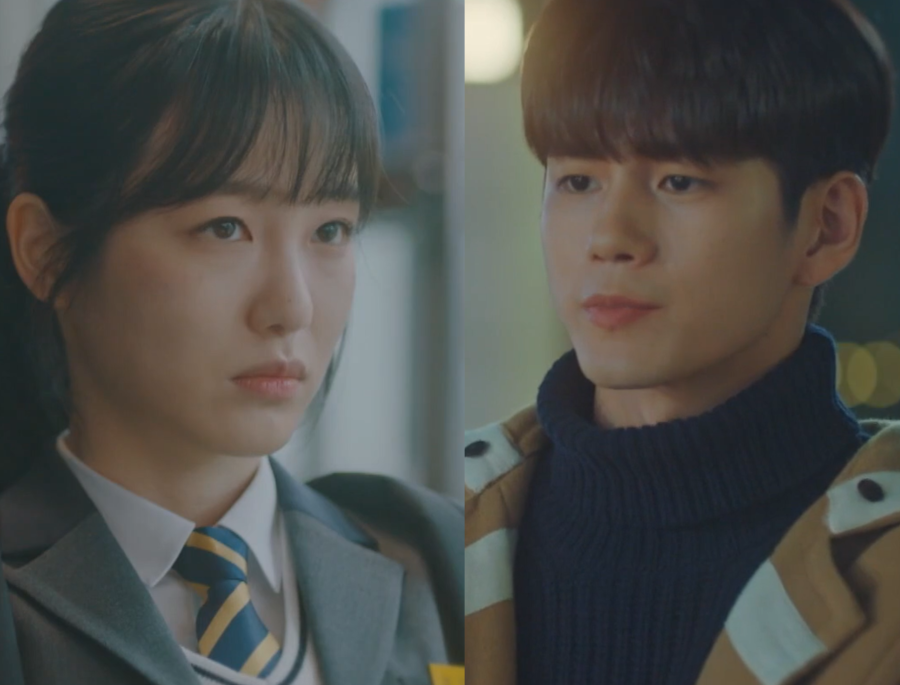 More than Friends: Ong Seong Wu, Shin Ye Eun support each other in difficult times - Pure Kpop