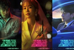 Eric Mun, Yoo In Na, and Im Joo Hwan