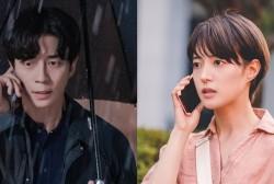Shin Sun Rok and Lee Se Young