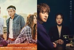 5 Korean Dramas That Involves Stories of Time Travel