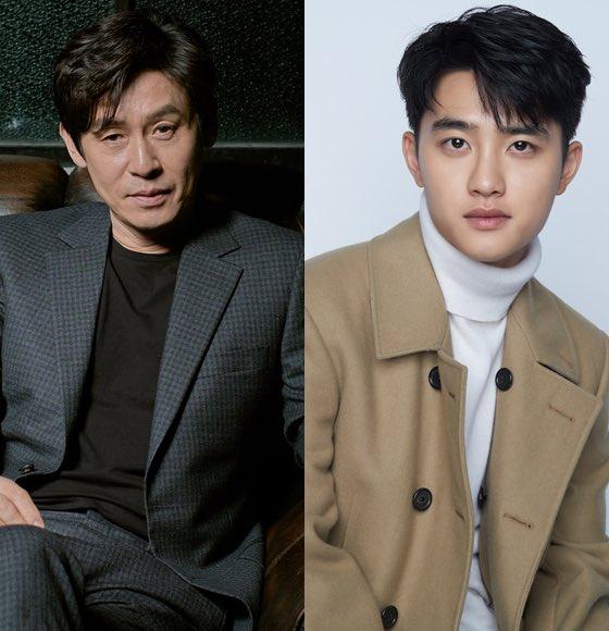 Sol Kyung Gyu and Do Kyungsoo (EXO)