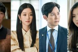 Lee Joon Gi, Seo Ye Ji, Lee Jung Jae, and Han So Hee