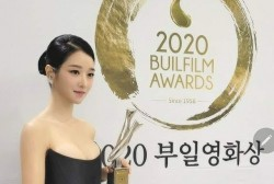 Seo Ye Ji Stunned Everyone With Her Jaw-Dropping Outfit at the Buil Film Awards