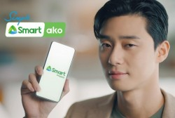 It's Confirmed! Park Seo Joon Is The New Endorser Of Philippine's Largest Telecommunications Company