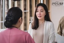 Uhm Ji-Won as Hyun Jin in Birthcare Center