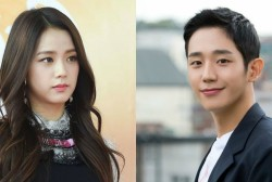 Blackpink Jisoo's Upcoming Drama Is Stirring Up Controversy As It Gets Compared With CLOY
