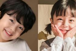 'Hi Bye Mama' Child Actor Seo Woo Jin Looks So Cute In His SNS Photo