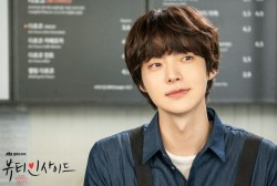 Ahn Jae Hyun Updated His Instagram Account With A Short Meaningful Post