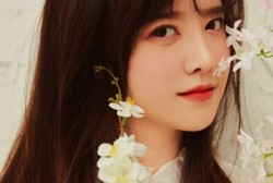 Ku Hye Sun To Appear In 'Omniscient Interfering View'