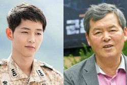 Song Joong Ki's Father Reveals That He Should Also Be Blamed For His Son's Divorce