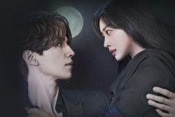 tvN's Fantasy Drama' Tale Of The Nine-Tailed' Will Not Air Next Week
