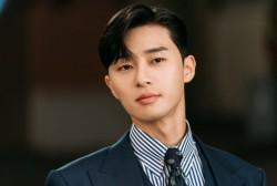 How Did Park Seo Joon Earn His Millions?