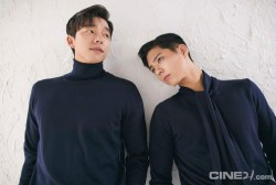 Gong Yoo and Park Bogum Flaunts Their Handsome Visuals In Photo Shoot For Upcoming Movie 'Seobok'