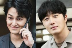 Kim Bum, Jung Il Woo