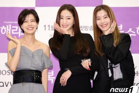 Yoo-Yeon-Kim Sa-rang-Yoon Soi'Beautiful flowers in one place'