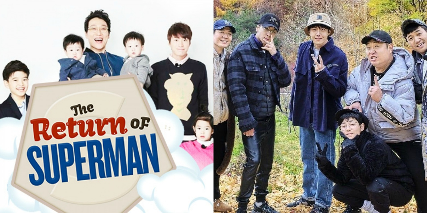 This Year S Nominees For Best Variety At The Kbs Entertainment Awards Revealed Kdramastars