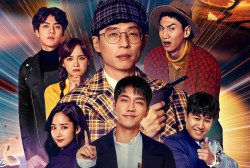 Netflix Confirms the Casts of Variety Show 'Busted' Season 3 and Announces Its Release Date