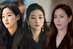 Best actresses of 2020