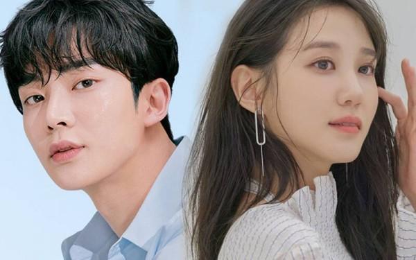 Rowoon and Park Eun Bin