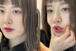 Goo Hye Sun Praises Her Own Visuals in Latest Instagram Post