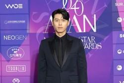Hyun Bin First Appearance as Son Ye Jin's Boyfriend in the 7th Apan Star Awards