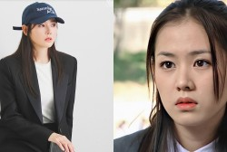 Son Ye Jin then and now