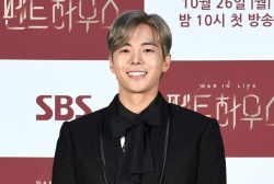 'The Penthouse' actor Park Eun Seok Sued for Reportedly Spreading False Rumors