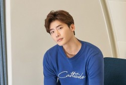 Lee Jong Suk Reportedly Sold a Property Located in Hannam Worth KRW 3.59 billion