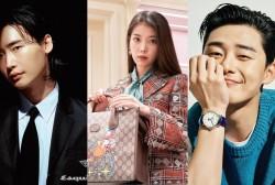 Lee Jong Suk, IU, Park Seo Joon