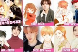 webtoon-based dramas