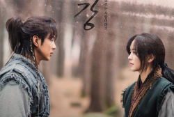 KBS 2TV's Historical Dama 'River Where the Moon Rises' Premieres with High Ratings