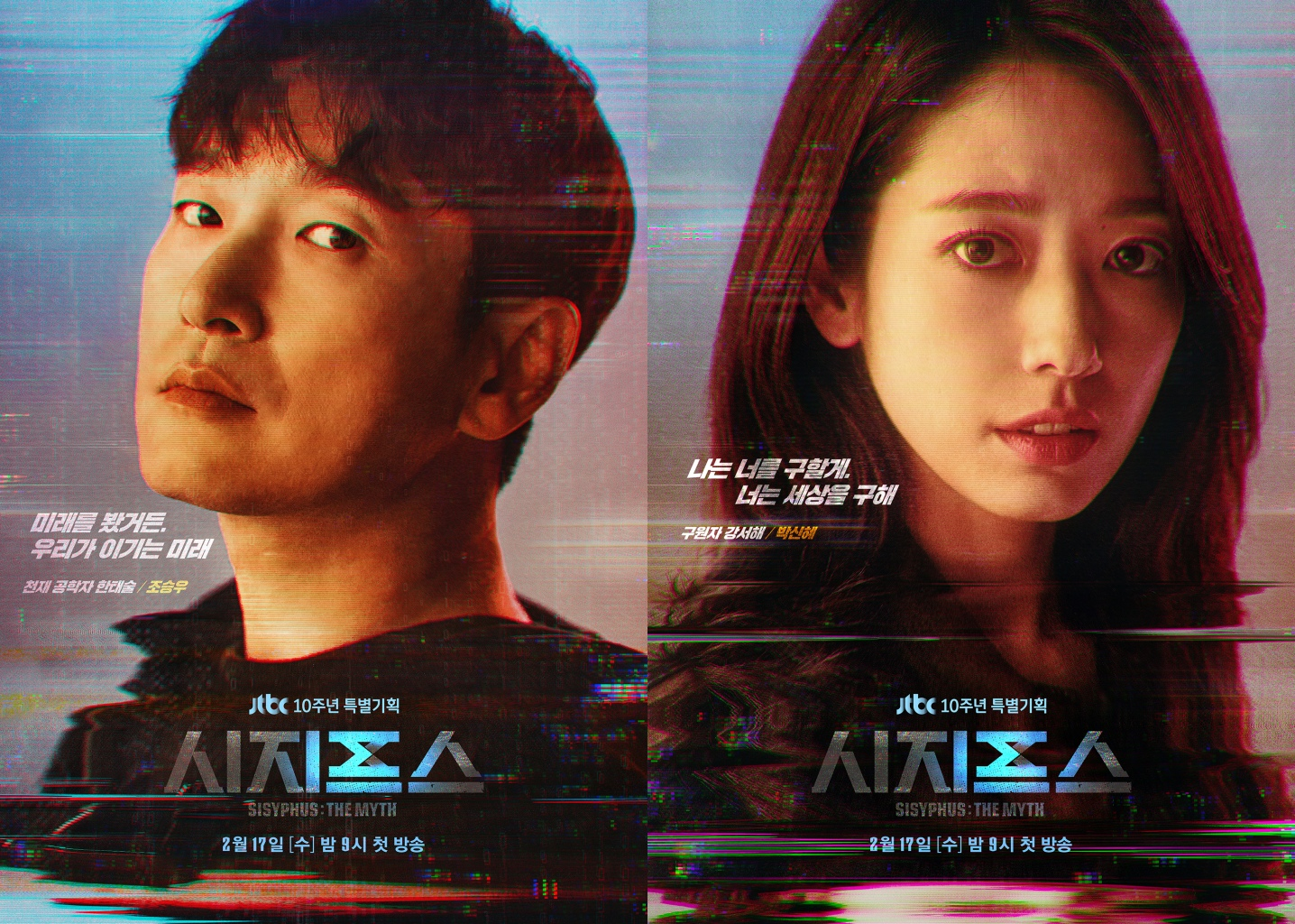 Sisyphus: The Myth (2021) 05 IndoSub