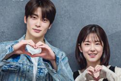NCT Jaehyun, Park Hye Soo