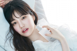 Lee Yoo Bi Sustained an Injury on the Set of 'Joseon Exorcist'