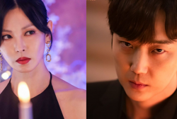 Watch: Kim So Yeon Reveals Yoon Jong Hoon's Real Personality in the Set of 'The Penthouse'