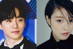 2PM's Junho and Lee Se Young May Possibly Work Together in New Drama 'The Red Sleeve Cuff'